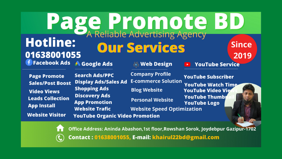 page promote bd